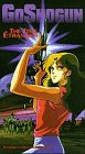 Goshogun:Time Etranger [VHS]
