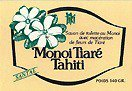 Soap Bar Sandalwood Monoi Tiare Cosmetics 4.6 oz Bar (4.6 Ounce Soap Bar)