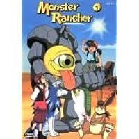 Monster Rancher - Folge 1