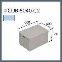 ノーブランド品 ハウスステップ CUB-6040-C2 収納庫なし小ステップなしタイプ B01FEVXNSK 19753
