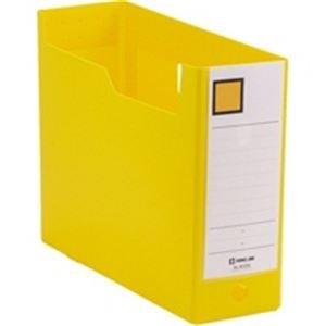 生活日用品 (業務用100セット) ファイルボックス 【A4/ヨコ型】 PP製 幅103mm 4633N 黄 B074JSLBBB