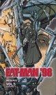 Eatman 98 -- Vol. 5 [VHS]