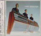 YMO Remixes Technopolis 2000-01