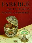 Faberge and the Russian Master Goldsmiths, Peter Carl Faberge, Gerard Hill, 0883638894