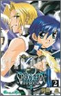 Star Ocean Till The End Of Time Vol. 2  (in Japanese)