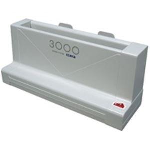 (業務用3セット) ジャパンインターナショナルコマース 卓上製本機 とじ太くん 3000型 B076Z16JS4