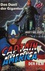 Captain America [VHS]