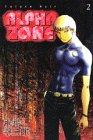 Alpha zone 2 (Monthly Magazine Comics) (1998) ISBN: 4063336158 [Japanese Import]