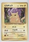 Pokemon - Pikachu (Pokemon TCG Card) 1999 Pokemon Base Set - Booster Pack [Base] - Japanese #025