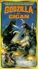 Godzilla Vs Gigan [VHS]