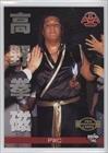pwc-trading-card-1996-bbm-pro-wrestling-base-139