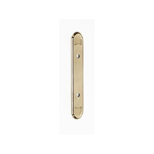 Alno A1569-35-AE Classic Traditional Backplates, Antique English