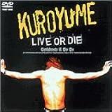LIVE OR DIE~CORKSCREW A GO GO~ [DVD]