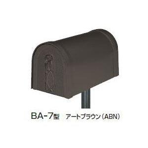 郵便ポスト 郵便受け 三協立山アルミポスト アメリカンポスト BA-7型 アートブラウン ポスト本体 B00FRZMB96 16300