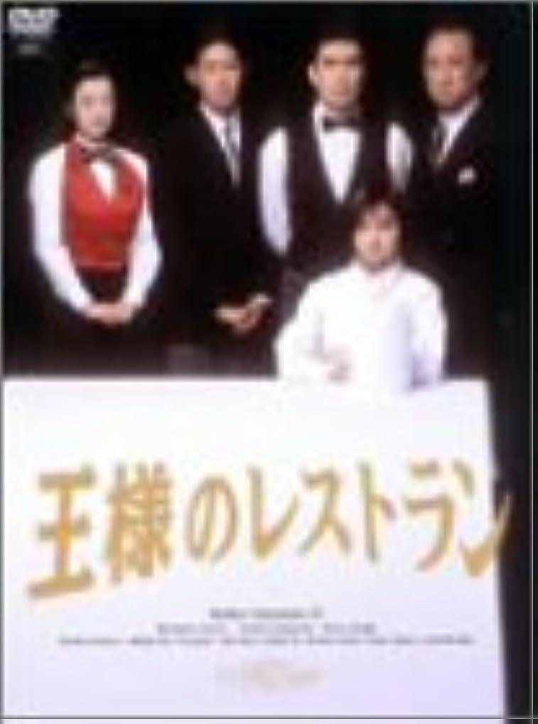 乙女音オーディション昨夜のカレー、明日のパン Blu-ray BOX