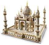 LEGO Sculpture Exclusives TAJ MAHALRARE