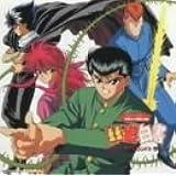 幽遊白書 ― オリジナル・サウンドトラック