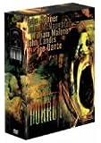マスターズ・オブ・ホラー DVD-BOX Vol.2