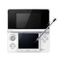 Nintendo 3DS pure white  (Japanese Imported Version - only plays Japanese version games)