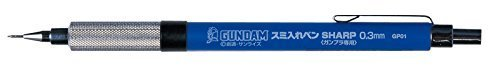 GSI Creos Gundam Marker Black Liner with Mechanical Pencil Sharp 0.3mm [parallel import goods] by M.S Gundam