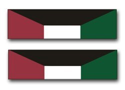 Vinyl USA United States Army Kuwait Liberation Medal (Kuwait) Ribbon Decal Sticker 3.8