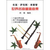 Flute Saxophone Clarinet Quintet world f - Famous Clarinet Songs Shopping Results