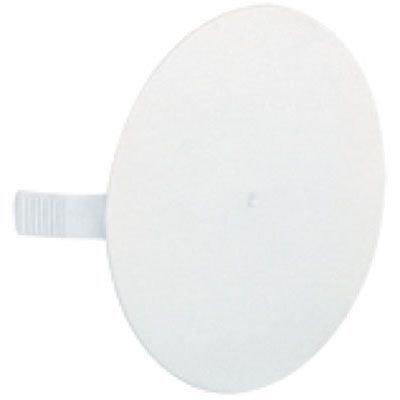 5 Stück - Deckel für Dose/Gehäuse für Montage in der Wand/Decke, Federdeckel, 72mm, rund, weiß XMediasat