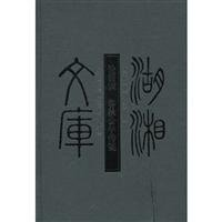 The Analects of Confucius Institute? Chunqiu Annotations (Hardcover) wang kai yun