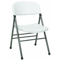 Commercial Grade Molded Folding Chair in White (Set of 4) [Set of 4]