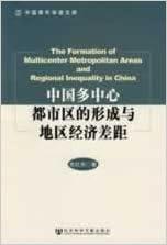 Book Chinese multi-center formation of metropolitan areas and regional economic disparities