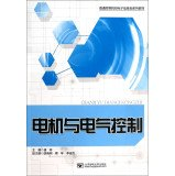 Download Motor and electrical control ordinary institutions of higher learning textbook series electronic information(Chinese Edition) pdf