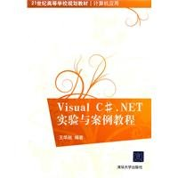 Download Visual C. NET tutorials and case experiment(Chinese Edition) PDF