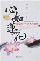 Paperback heart, such as the Lotus: Buddhist insights about life [paperback] Book