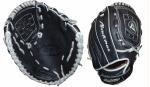 Akadema AOZ-91 Prodigy Series 11.25 Inch Youth Baseball Glove - Right Hand Throw