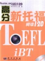 read the new TOEFL score of 120 (with plate)