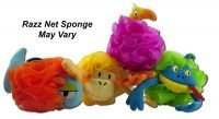 Kids Netted Bath Loofah Animal Sponges (Set of 4)