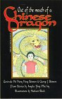 img - for Out of the Mouth of a Chinese Dragon book / textbook / text book