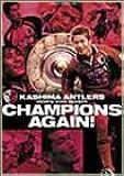 鹿島アントラーズ 2001シーズン イヤーDVD チャンピオンズ アゲイン!