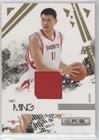 Yao Ming Card - 9