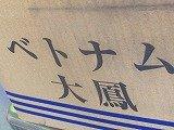 ベトナム備長炭、、蒼龍 7㎏x9--(9箱)、フリーサイズ、オリジナルブランド、 B073J79JJQ