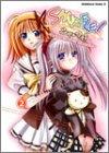 SHUFFLE!-Days in the bloom (2) (Kadokawa Comics Ace) (2004) ISBN: 4047136867 [Japanese Import]