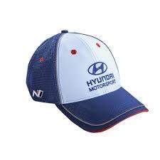 WRC Hyundai Motorsport - Gorra Infantil con diseño de Camuflaje ...