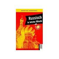 Russisch in letzter Minute