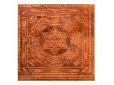 The Prosperity and Removal of Obstacles Yantra