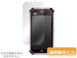 MIYAVIX OverLay Plus Anti-Glare Screen Protector for CAT S50 Smartphone Anti-FingerPrint OLCATS50/12