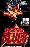 ろくでなしBLUES 25 (ジャンプコミックス)