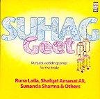 Download Suhag Geet - Punjabi wedding Songs for the bride (Music CD) ebook