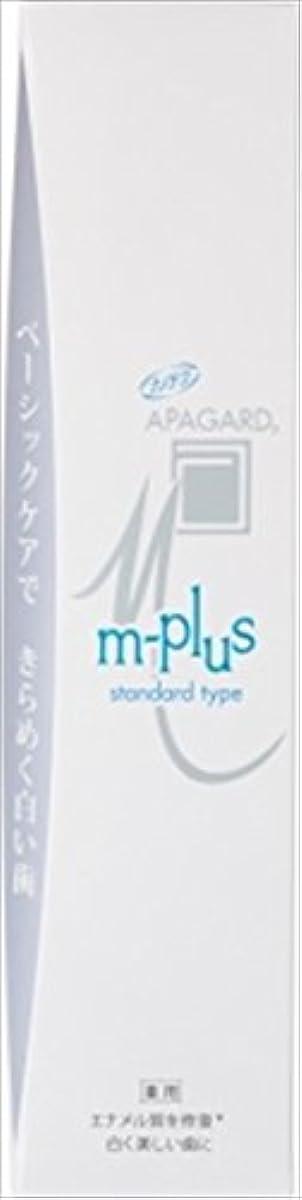 [해외] 아파 가이드M플러스125G × 10 개세트