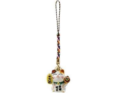 Japanese Wish Making Maneko Neko White Cat (for Rich & Happiness) Key Chain Phone Netsuke Charm (Wish Cell Phone Charm)