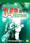 Movie DVD - Miracle on 34th Street (Region code : all) (Korea Edition)